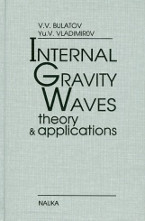 Internal Gravity Waves theory & applications
