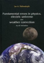 Fundamental errors in physics, electric universe and weather correction by air ionization